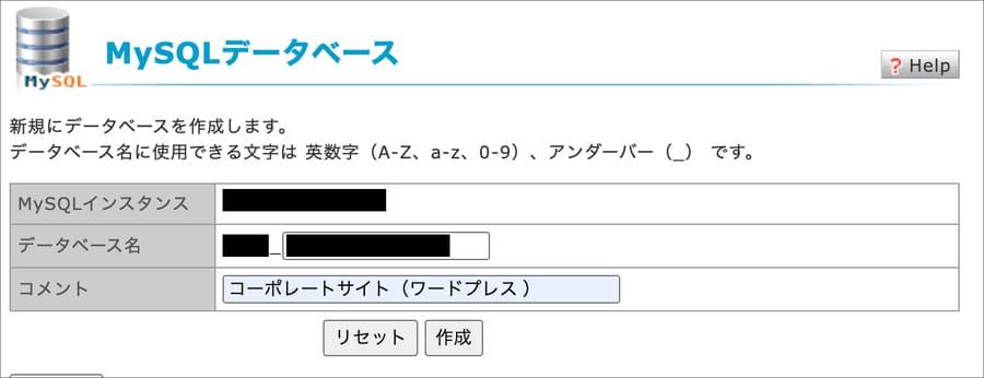 iclusta mysql database