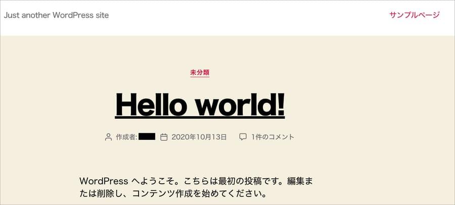 iclusta WordPress