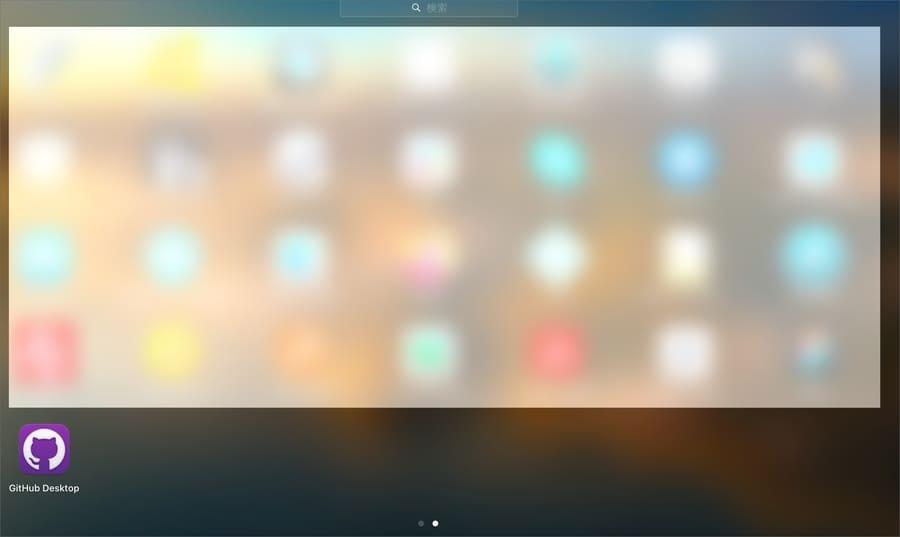 GitHub Desktop
